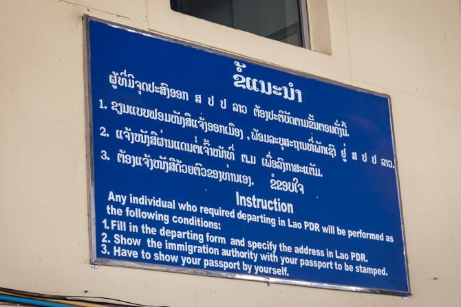 Laos Departure Sign