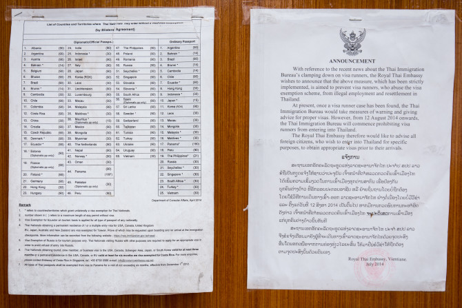 Visa Runners Notice